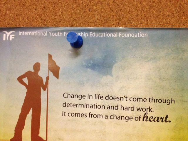 Random bulletin board message