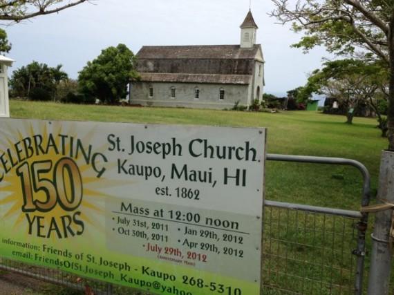 St Joseph Church Kaupo, Maui, Hawaii