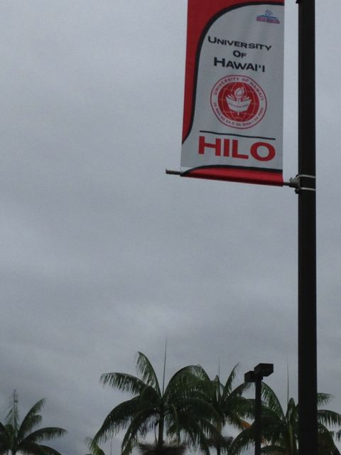 University of Hawai'i Hilo sign