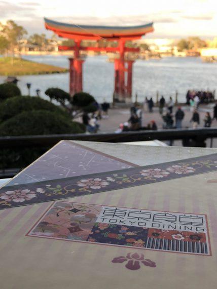 Tokyo Dining at Epcot