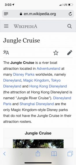 Jungle Cruise definition