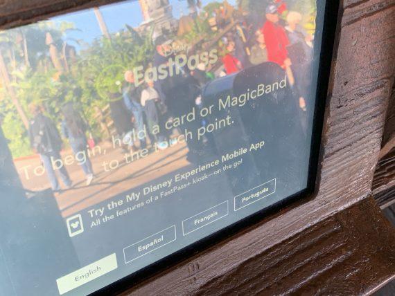 Disney Fast Pass station