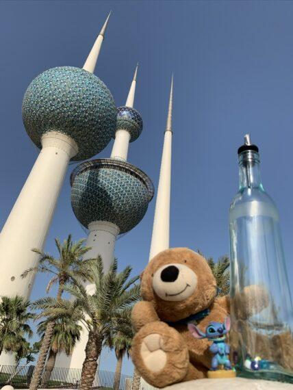 Kuwait Towers and Teddy Bear